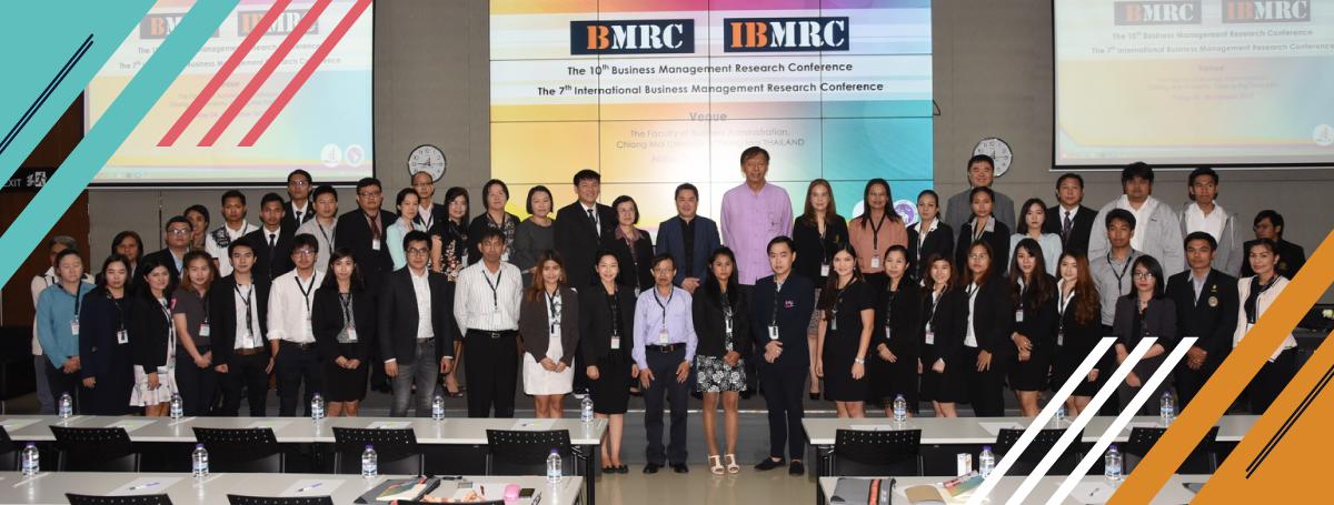 BMRC 11th & IBMRC 8th